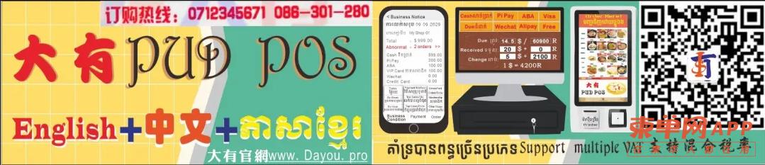 柬单网同城便民